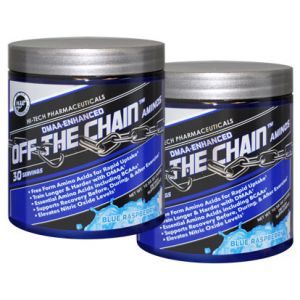 Off the Chain Bogo Deal