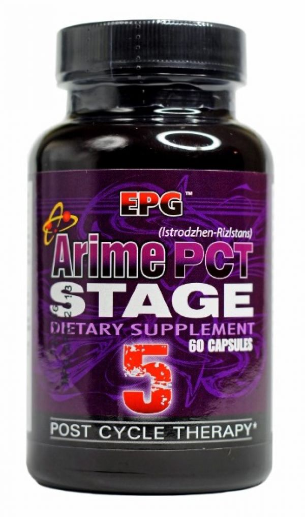 EPG Arime PCT Stage 5