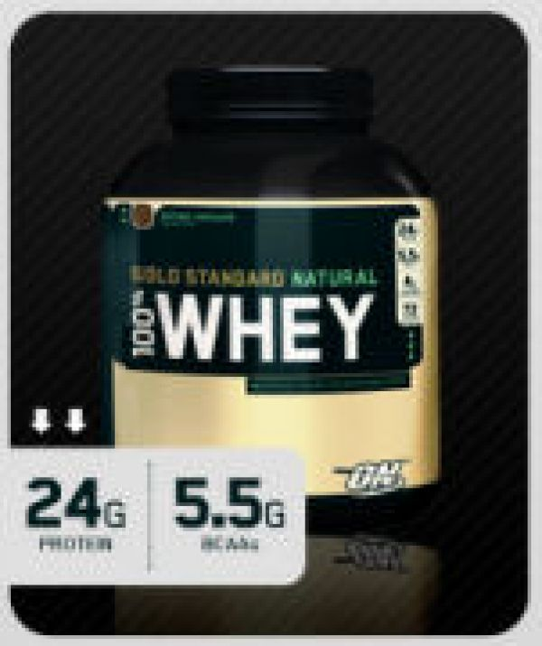 Optimum Nutrition 100% Natural Whey 4.8lbs